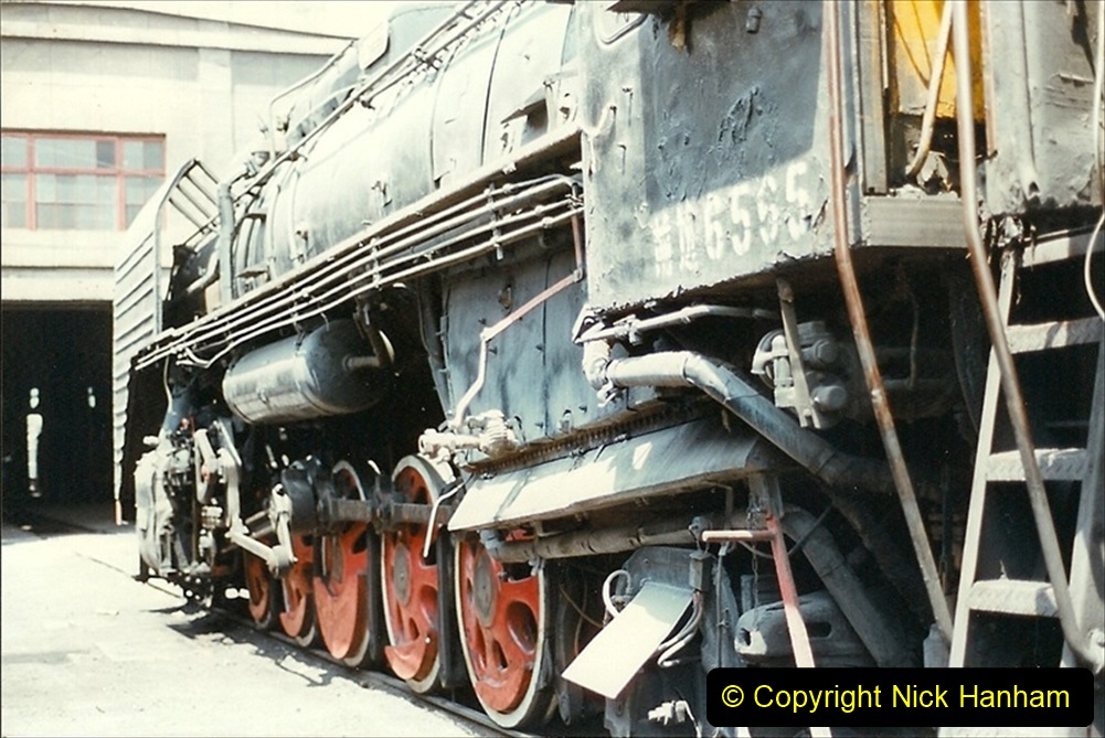 Pakistan and China 1996 June. (223) More of Baotou Depot. 223