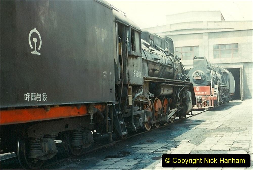 Pakistan and China 1996 June. (224) More of Baotou Depot. 224