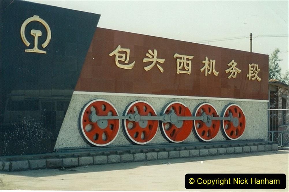 Pakistan and China 1996 June. (248) More of Baotou Depot. 248