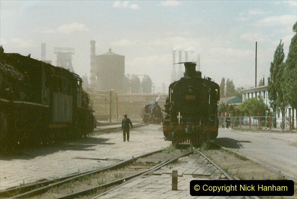 Pakistan and China 1996 June. (287) Baotou Steel Works. 287