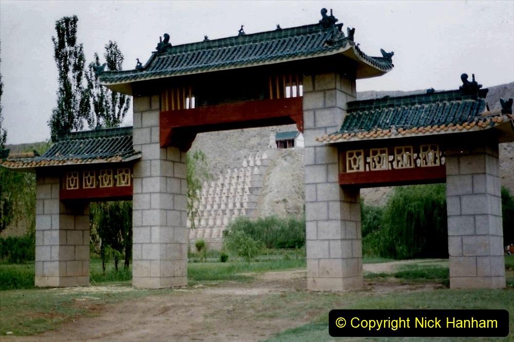 Pakistan and China 1996 June. (3) Visit to the 108 Pagodas at Quingtongxia.  003
