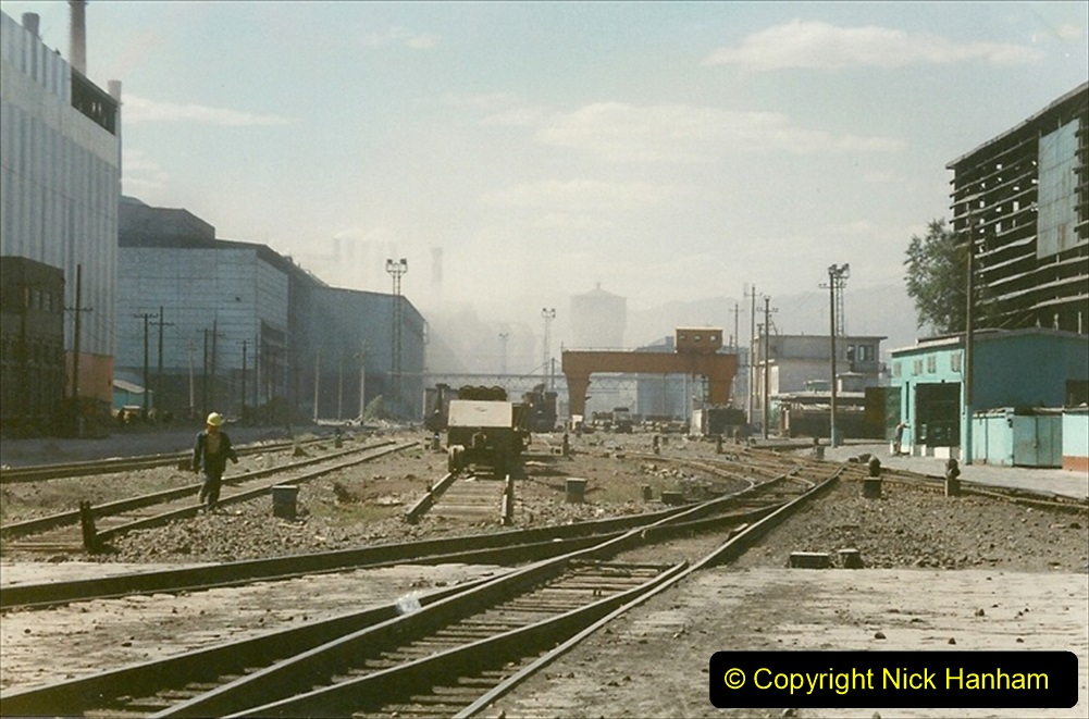 Pakistan and China 1996 June. (343) Baotou Steel Works. 343