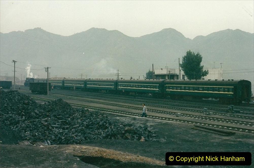 Pakistan and China 1996 June. (368) The Shinguai Branch. 368