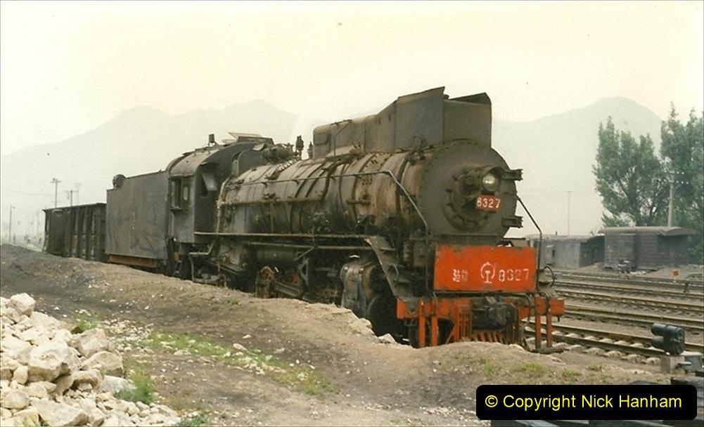 Pakistan and China 1996 June. (370) The Shinguai Branch. 370