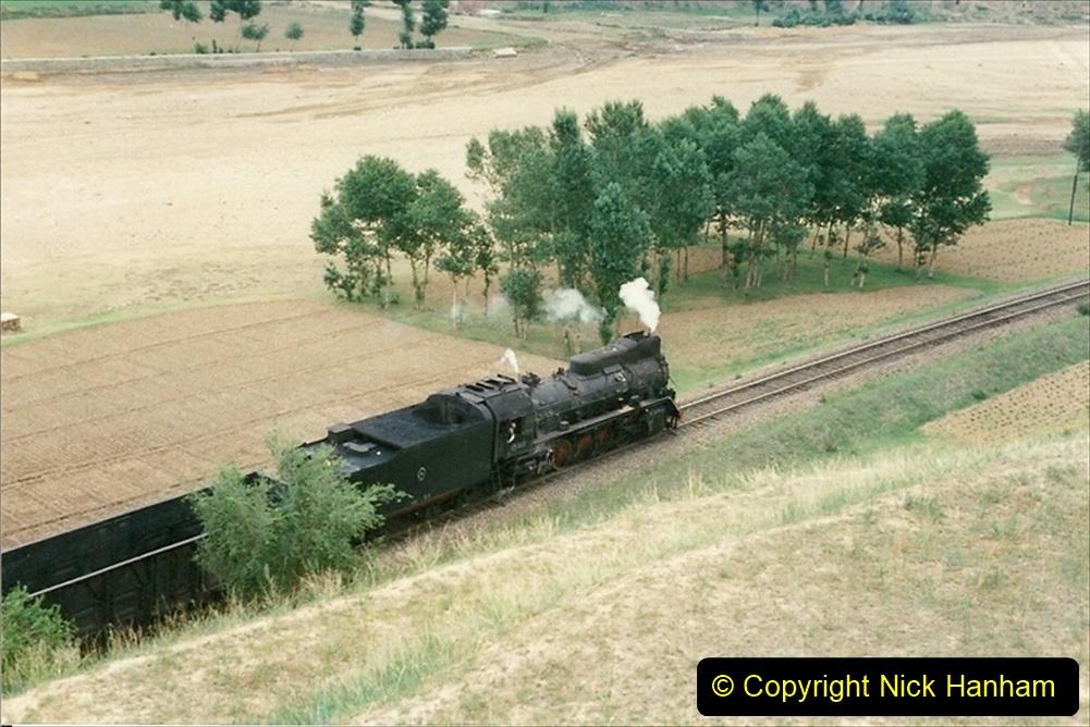 Pakistan and China 1996 June. (376) The Shinguai Branch. 376