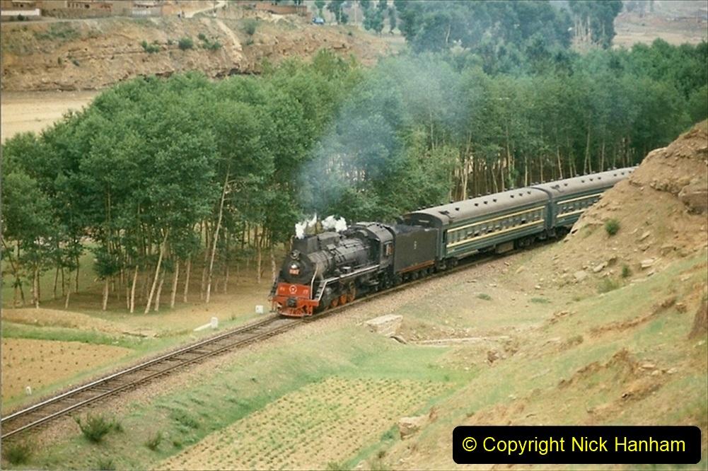 Pakistan and China 1996 June. (380) The Shinguai Branch. 380
