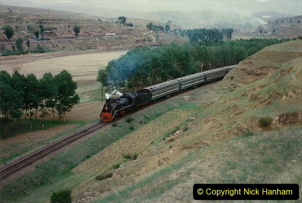Pakistan and China 1996 June. (381) The Shinguai Branch. 381