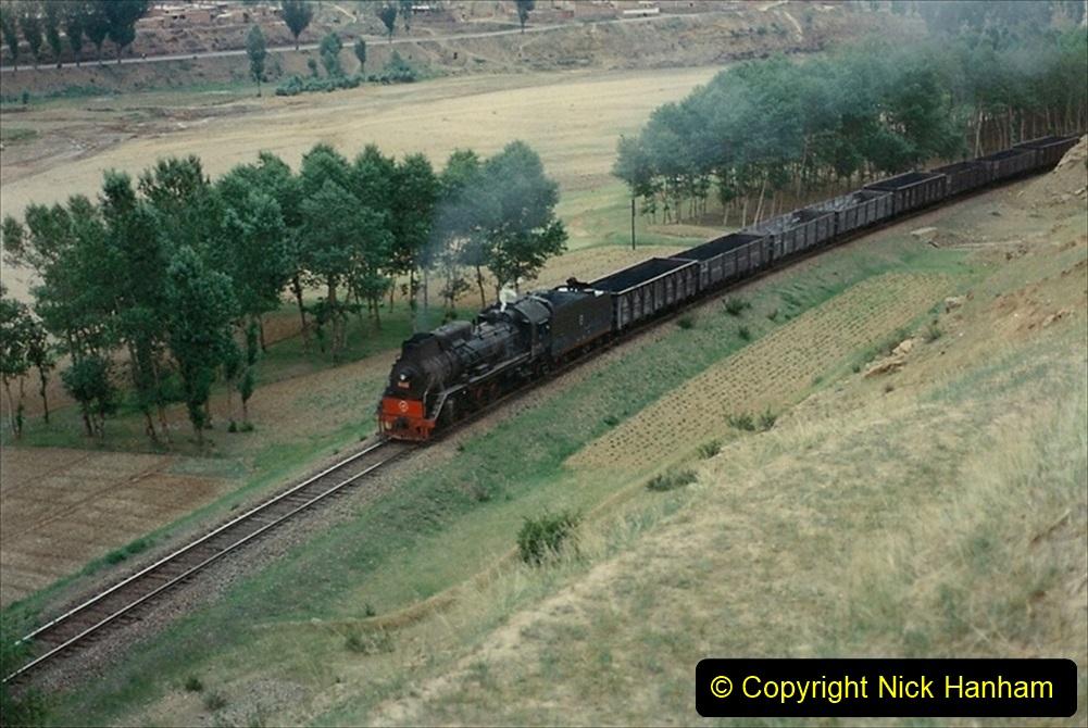 Pakistan and China 1996 June. (386) The Shinguai Branch. 386