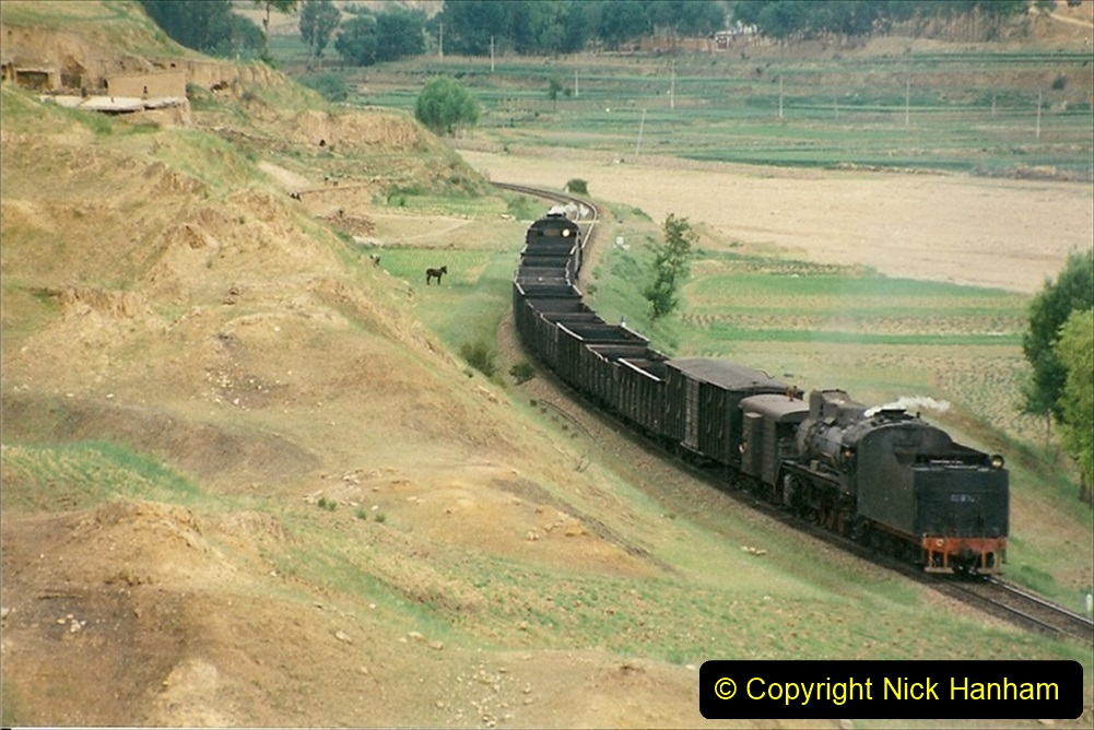 Pakistan and China 1996 June. (392) The Shinguai Branch. 392