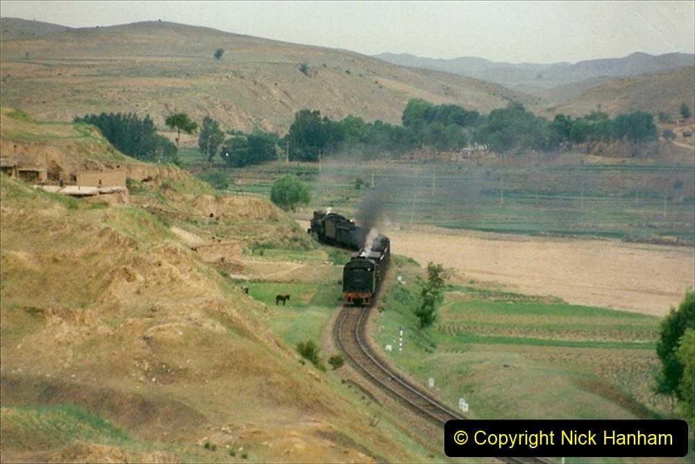 Pakistan and China 1996 June. (393) The Shinguai Branch. 393
