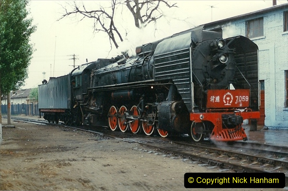 Pakistan and China 1996 June. (403) Baotou Sub Depot. 403