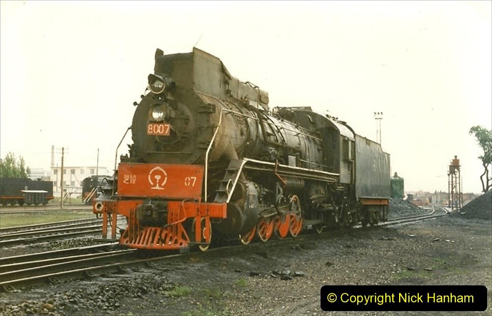 Pakistan and China 1996 June. (406) Baotou Sub Depot. 406
