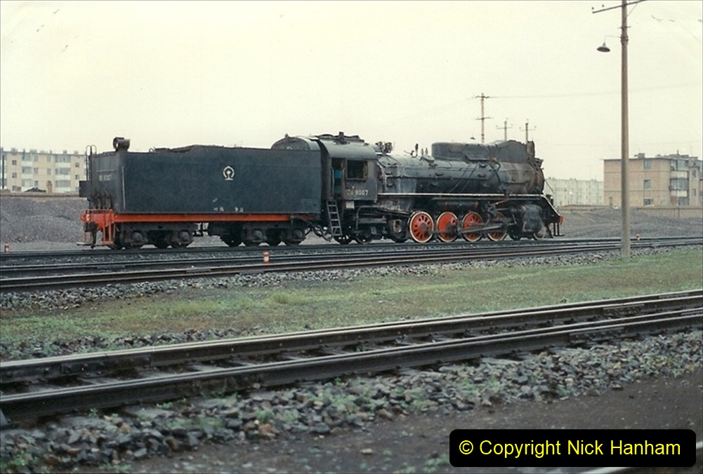 Pakistan and China 1996 June. (407) Baotou Sub Depot. 407