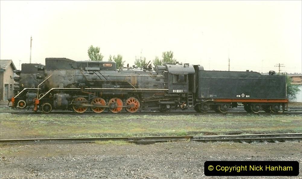 Pakistan and China 1996 June. (409) Baotou Sub Depot. 409