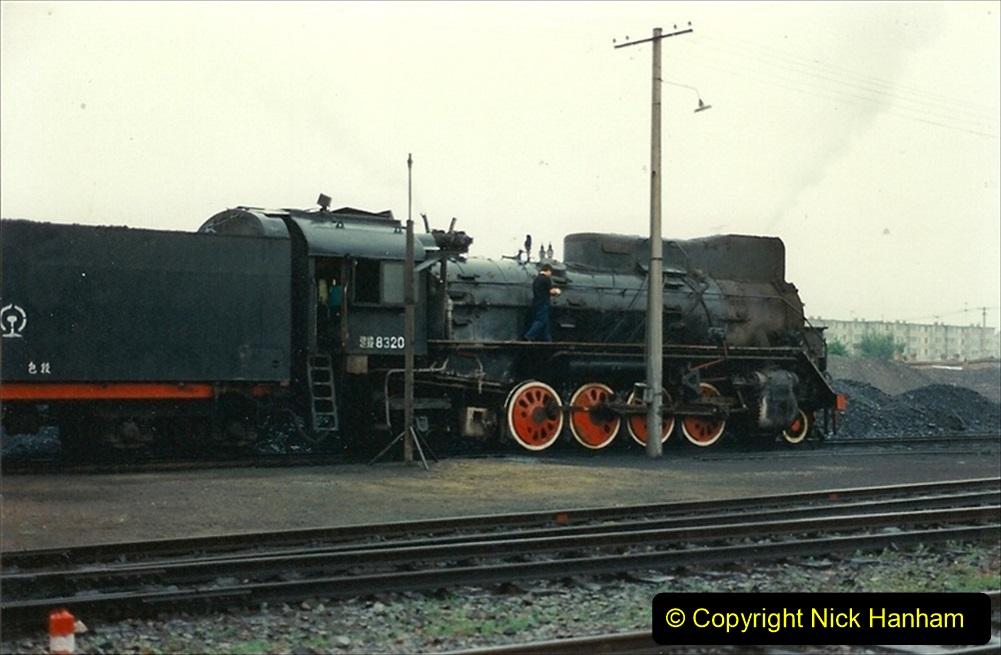 Pakistan and China 1996 June. (410) Baotou Sub Depot. 410