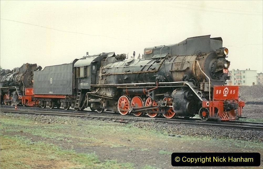 Pakistan and China 1996 June. (411) Baotou Sub Depot. 411