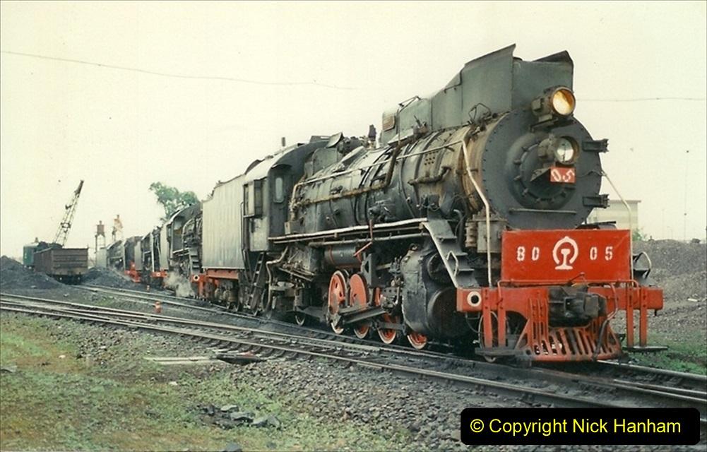 Pakistan and China 1996 June. (412) Baotou Sub Depot. 412