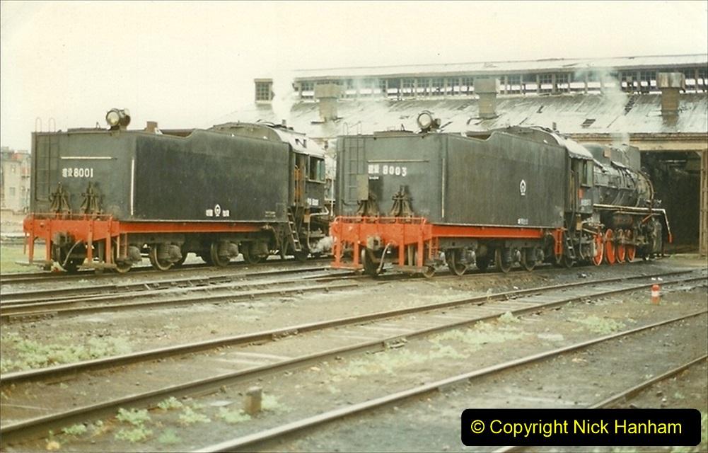 Pakistan and China 1996 June. (416) Baotou Sub Depot. 416