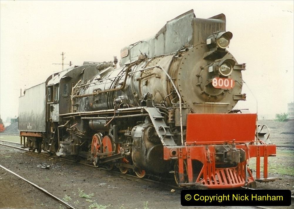 Pakistan and China 1996 June. (417) Baotou Sub Depot. 417