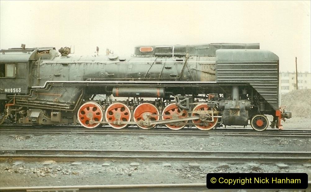 Pakistan and China 1996 June. (423) Baotou Sub Depot. 423