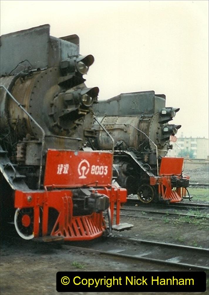 Pakistan and China 1996 June. (425) Baotou Sub Depot. 425