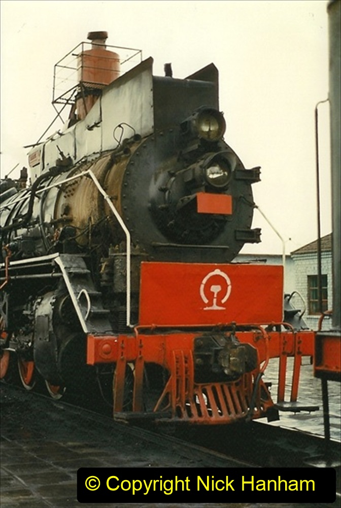 Pakistan and China 1996 June. (426) Baotou Sub Depot. 426