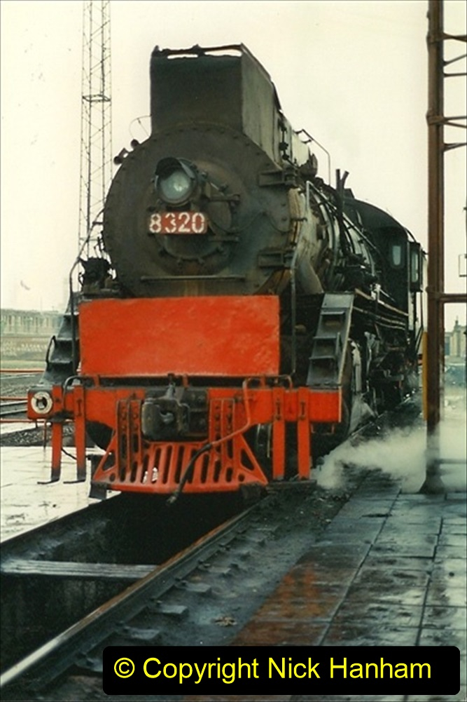 Pakistan and China 1996 June. (428) Baotou Sub Depot. 428