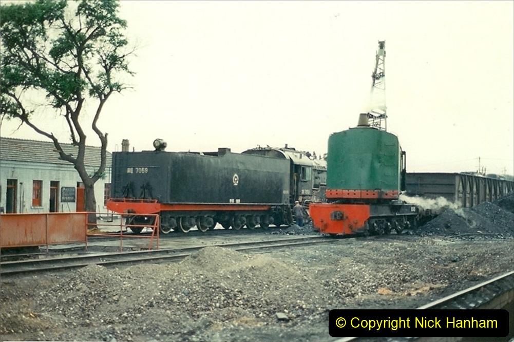 Pakistan and China 1996 June. (430) Baotou Sub Depot. 430