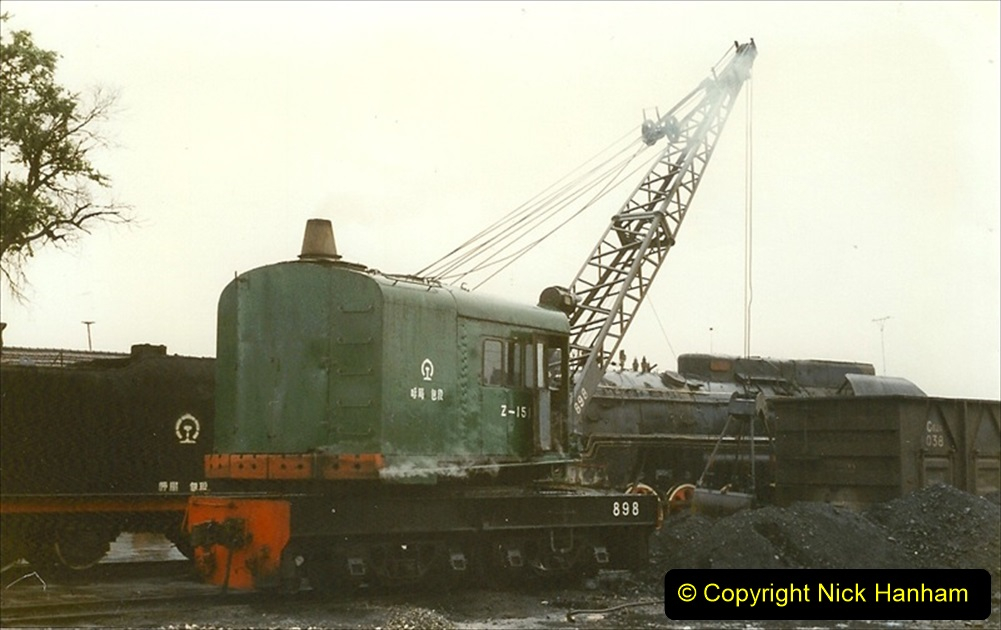 Pakistan and China 1996 June. (432) Baotou Sub Depot. 432