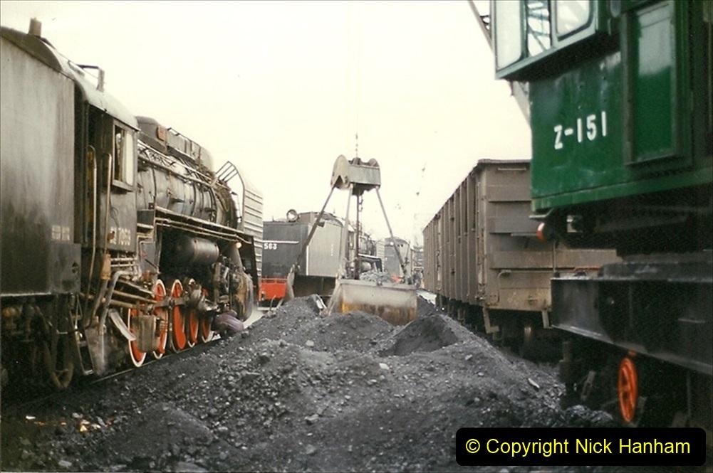 Pakistan and China 1996 June. (436) Baotou Sub Depot. 436