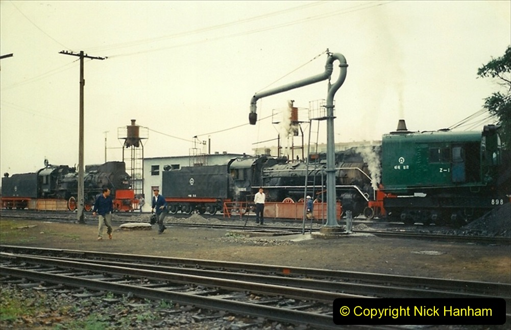 Pakistan and China 1996 June. (438) Baotou Sub Depot. 438