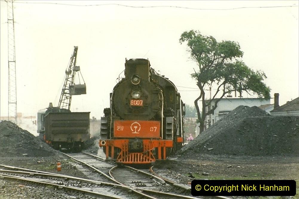 Pakistan and China 1996 June. (439) Baotou Sub Depot. 439