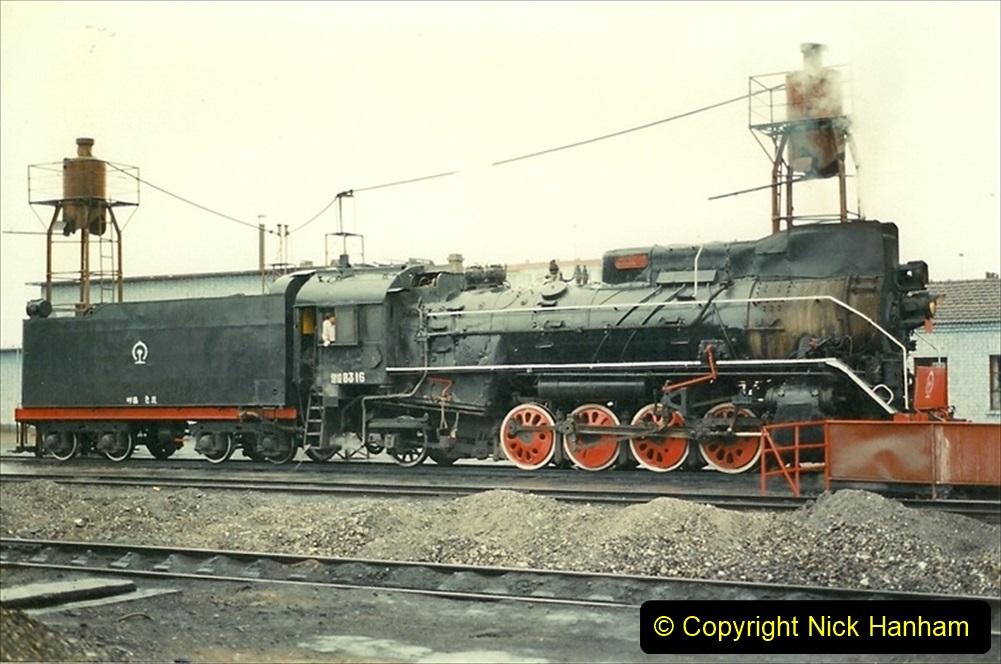 Pakistan and China 1996 June. (442) Baotou Sub Depot. 442