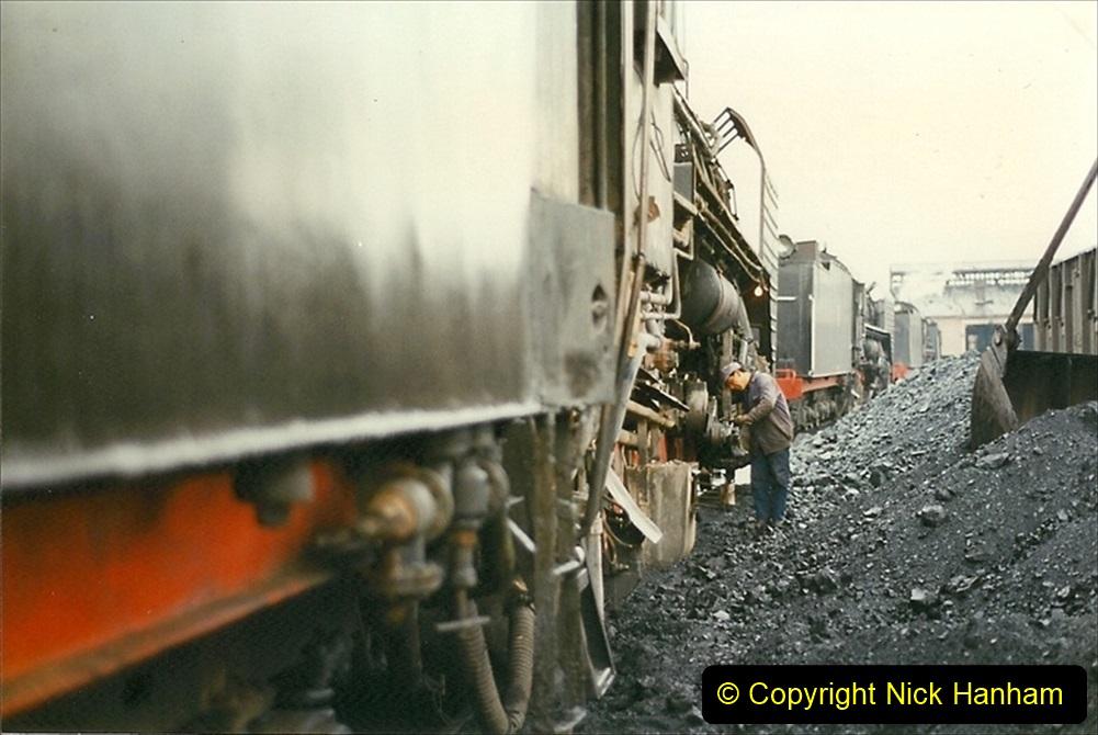 Pakistan and China 1996 June. (445) Baotou Sub Depot. 445