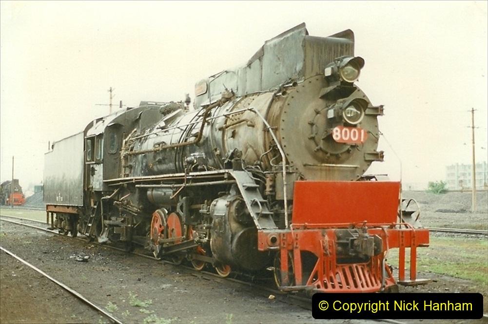Pakistan and China 1996 June. (446) Baotou Sub Depot. 446