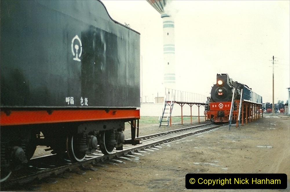 Pakistan and China 1996 June. (449) Baotou Sub Depot. 449