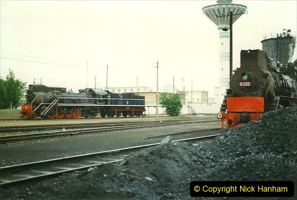 Pakistan and China 1996 June. (450) Baotou Sub Depot. 450