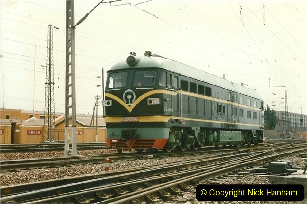 Pakistan and China 1996 June. (58) Zhongwei China Rail Depot. 058