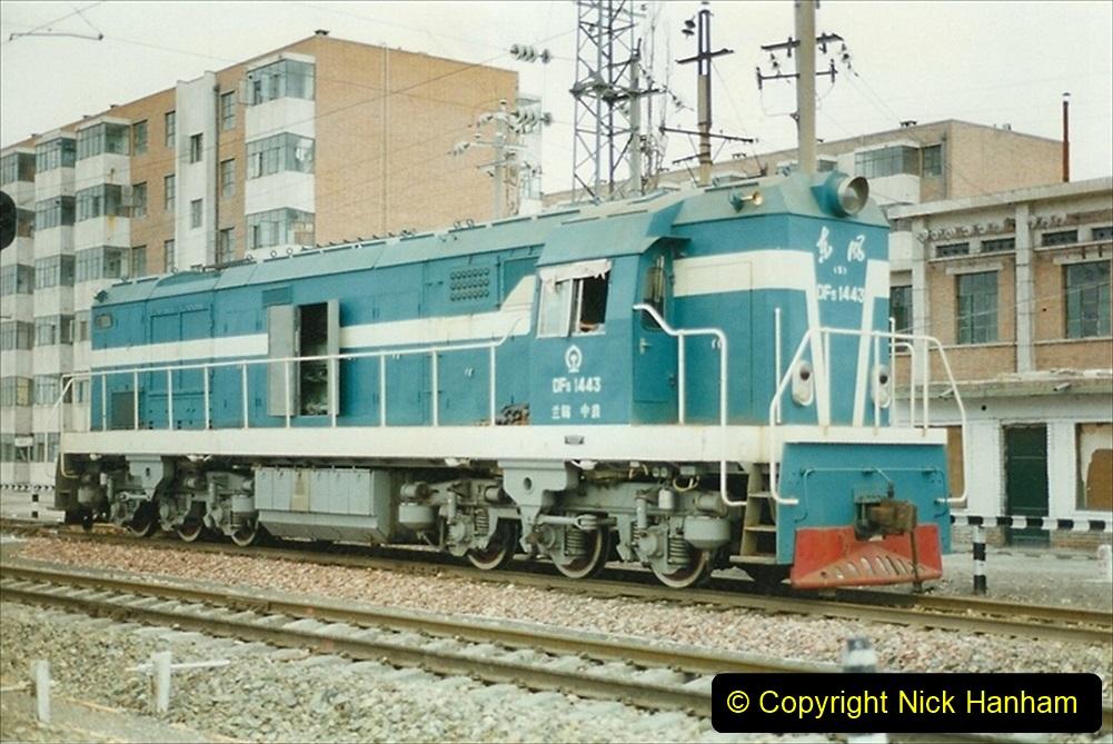 Pakistan and China 1996 June. (61) Zhongwei China Rail Depot. 061