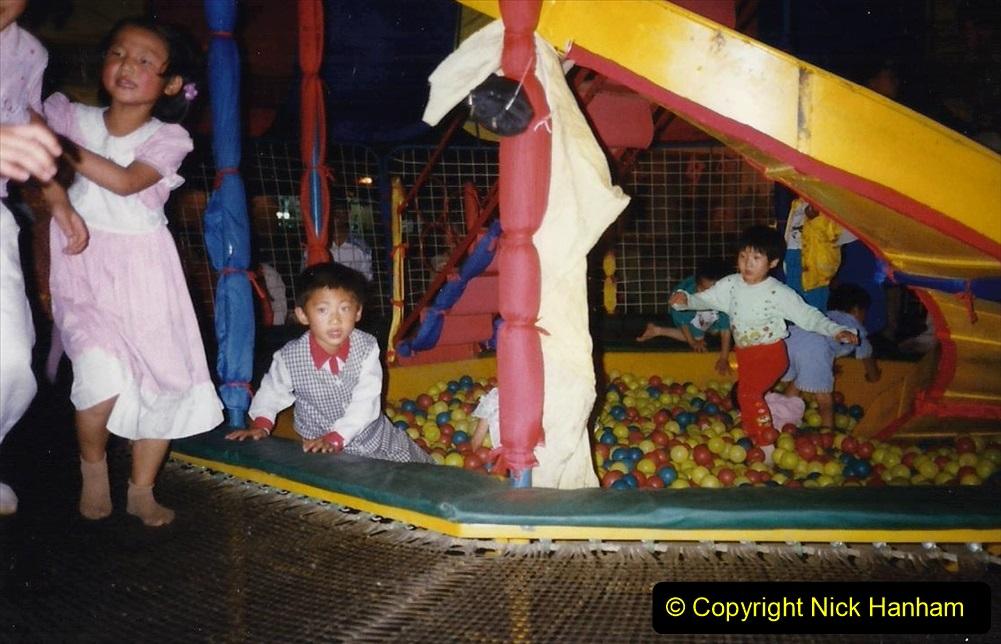 Pakistan and China 1996 June. (98) Nightlife in Zhongwei. 098