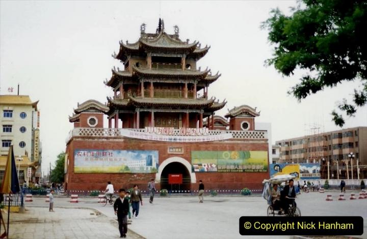 Pakistan and China 1996 June. (106) Gaomiao Temple in Zhongwei. 106