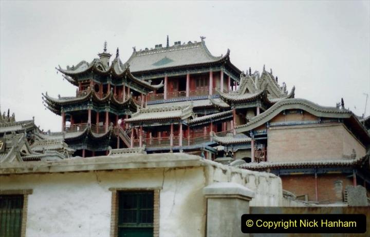 Pakistan and China 1996 June. (107) Gaomiao Temple in Zhongwei. 107
