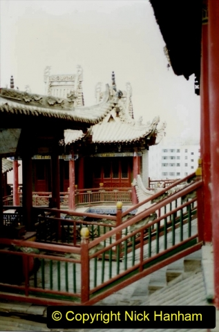 Pakistan and China 1996 June. (111) Gaomiao Temple in Zhongwei. 111