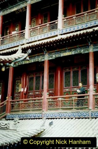 Pakistan and China 1996 June. (113) Gaomiao Temple in Zhongwei. 113