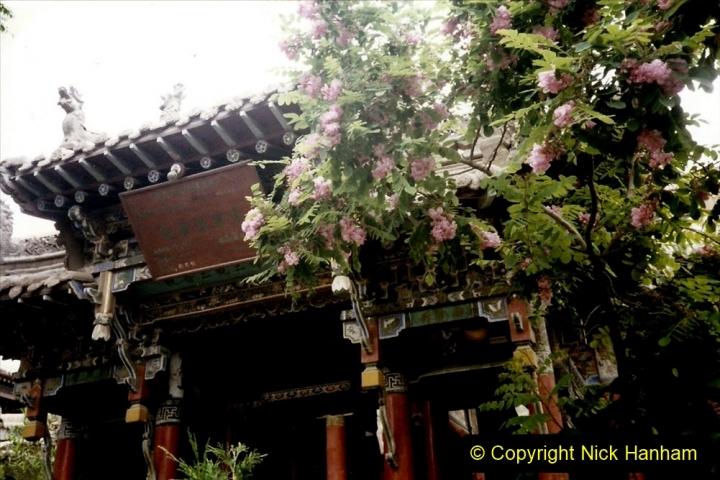 Pakistan and China 1996 June. (116) Gaomiao Temple in Zhongwei. 116