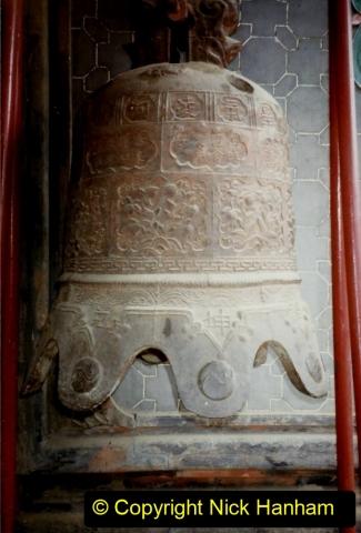 Pakistan and China 1996 June. (119) Gaomiao Temple in Zhongwei. 119