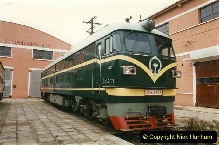 Pakistan and China 1996 June. (16) Zhongwei China Rail Depot. 016