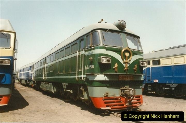 Pakistan and China 1996 June. (186) Baotou China Rail Depot. 186