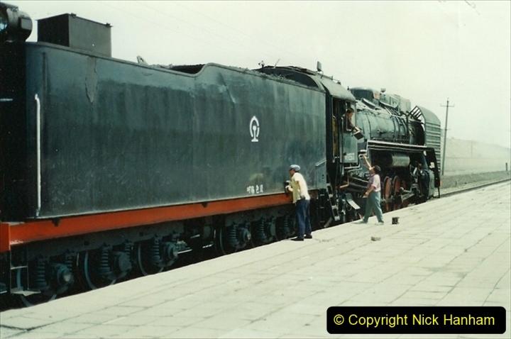Pakistan and China 1996 June. (208) The Bayanobo passenger service. 208