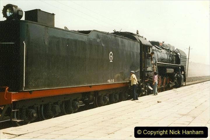 Pakistan and China 1996 June. (209) The Bayanobo passenger service. 209